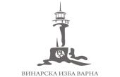 Винарска Изба Варна