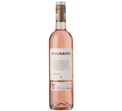 Вино Волкано Розе Гренаш 0.75 л