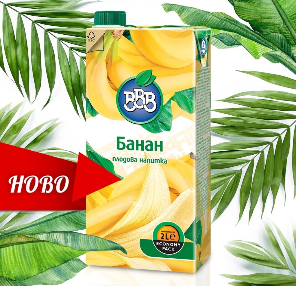 Плодова Напитка ВВВ Банан 2 л