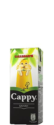 Капи Банан 0.2 л