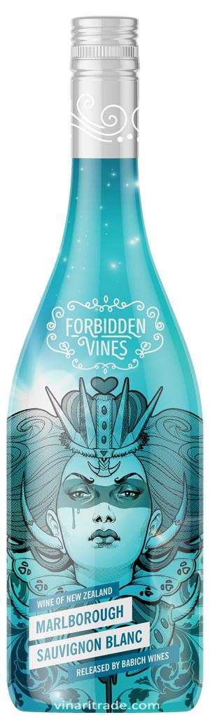 Бяло Вино Совиньон Блан Форбидън Вайнс Бабич Марлборо 0.75 л