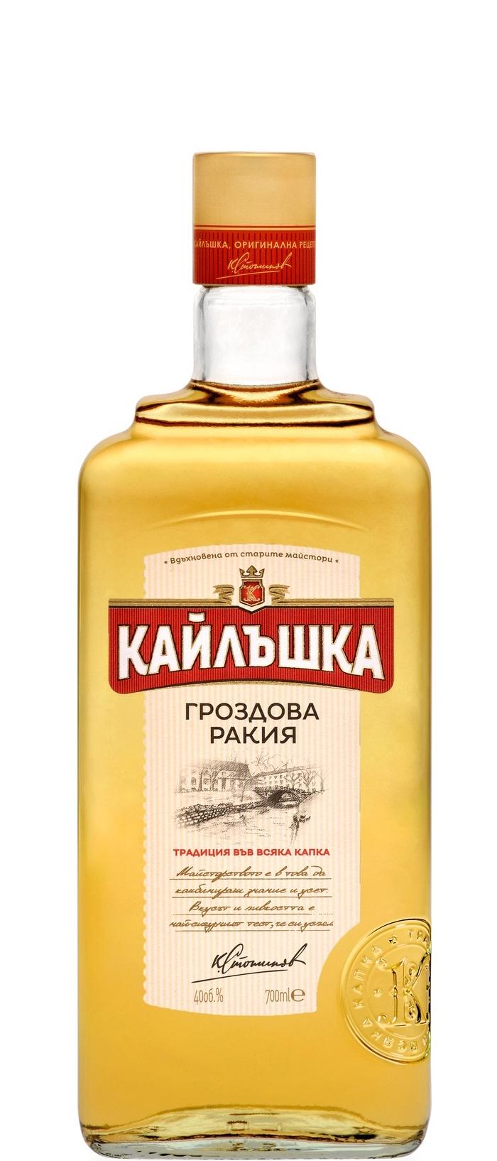 Ракия Кайлъшка Гроздова 0.5 л