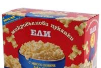 Пуканки за Микровълнова Ели 96 гр. 12 бр. в Кутия