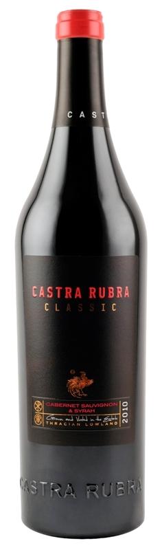 Червено Вино Кастра Рубра Каберне х Сира 0.375 л
