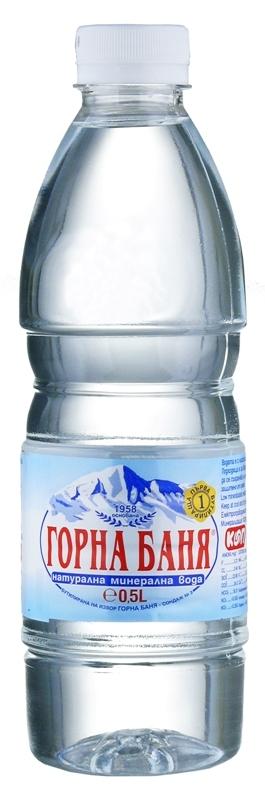 Минерална Вода Горна Баня 0.5 л 12 бр в стек
