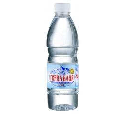 Минерална Вода Горна Баня 0.5 л
