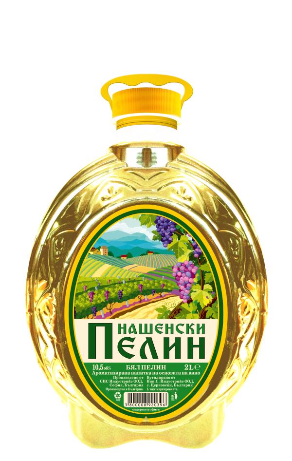 КАРНОБАТ НАШЕНСКИ БЯЛ ПЕЛИН 2Л