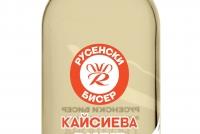 Ракия Русенски Бисер Кайсиева 0.7 л