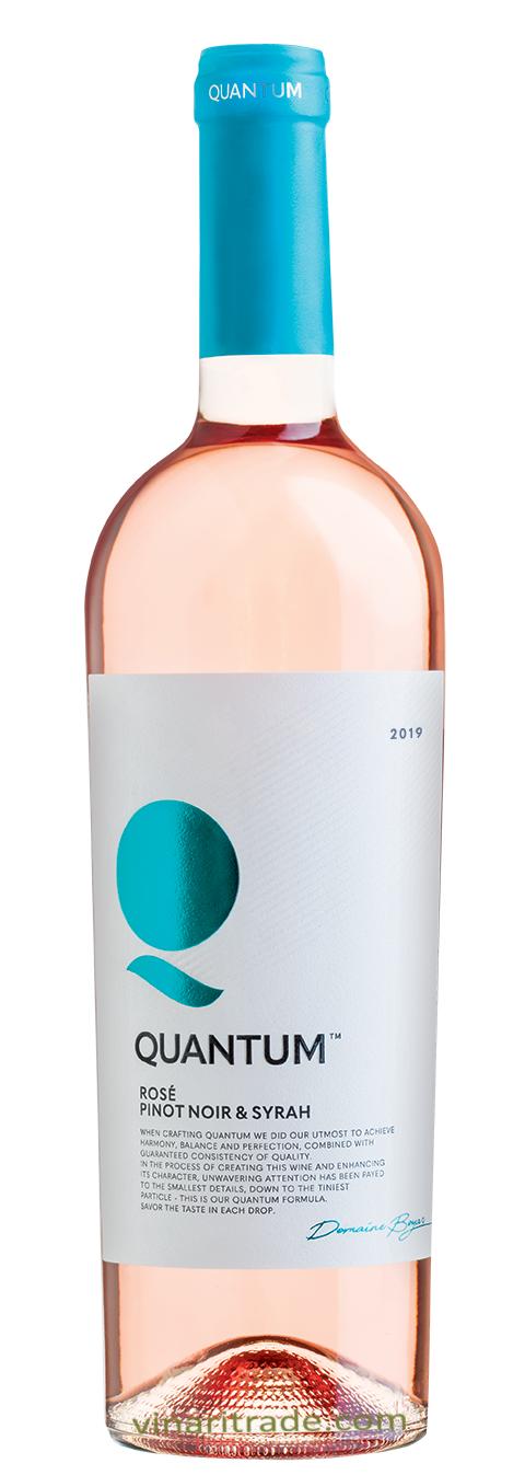 Вино Квантум Розе 0.75 л