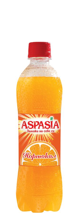 Аспасия Портокал 0.5 л