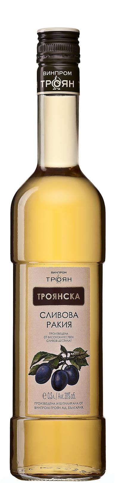 Троянска Сливова Ракия 0.5 л