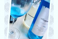 Синьо Вино Байанегра Блу 0.75 л 1+1 /Плащаш Една получаваш две Бутилки BAYANEGRA Blue/