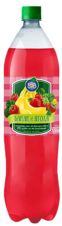 Плодова Напитка ВВВ Банан и Ягода 1.5 л
