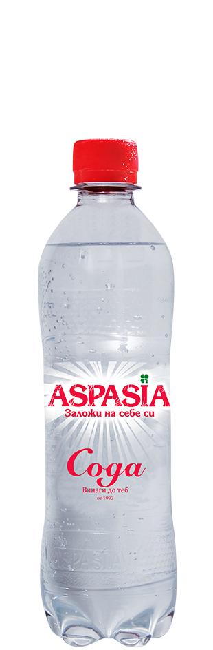 Аспазия Сода 0.5 л