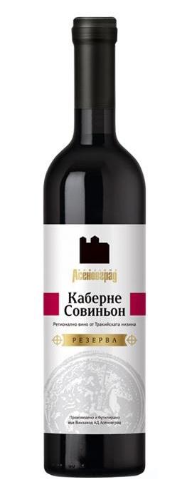 Червено Вино Каберне Совиньон Резерва Асеновград 0.75 л
