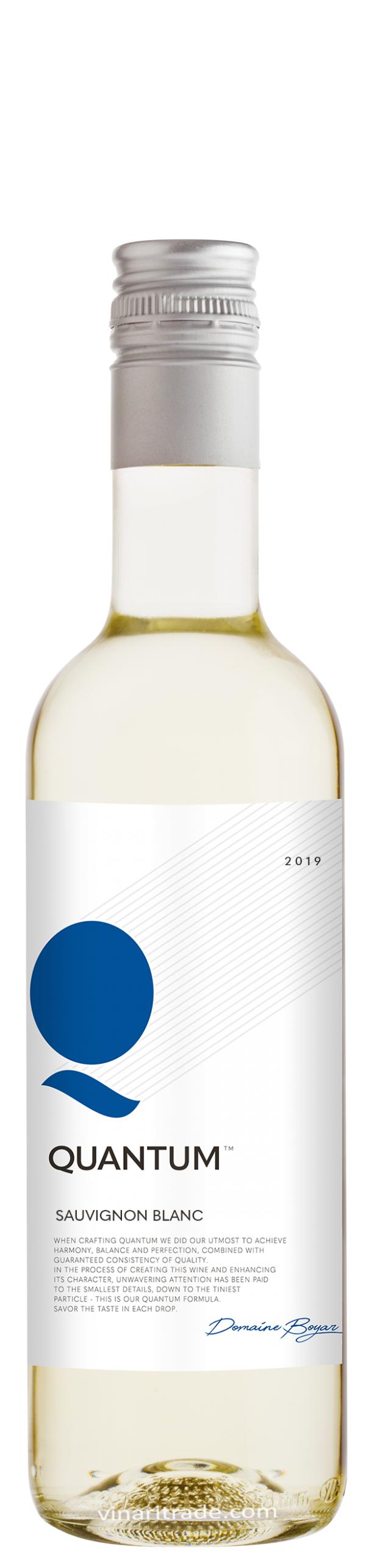 Бяло Вино Квантум Совиньон Блан 0.375 л