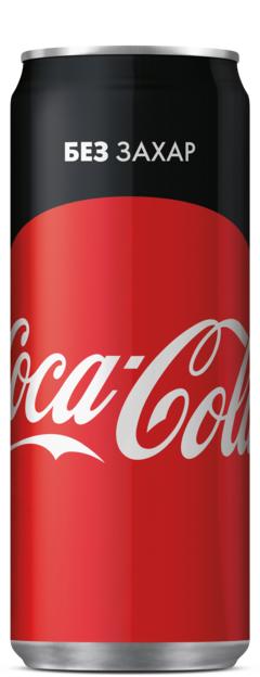 Кока Кола Зиро 0.330 л Кен