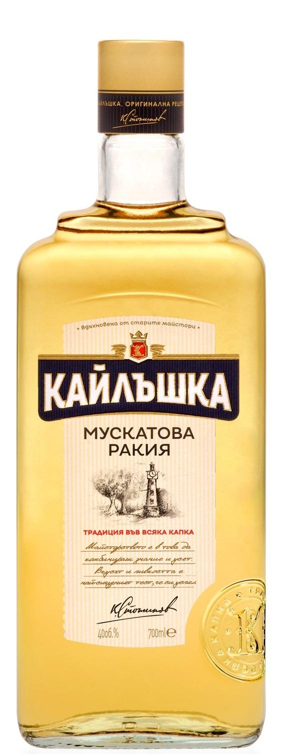 Кайлъшка Мускатова Ракия 0.7 л