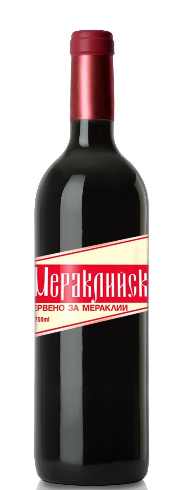 Мераклийско Червено  0.75 л