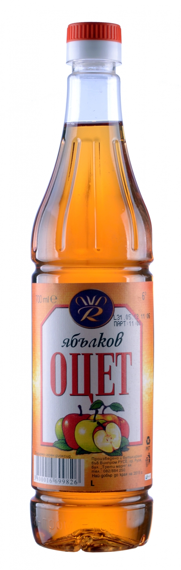 Русенски Ябълков Оцет 0.7 л