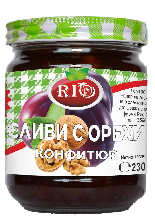 Конфитюр от Сини Сливи с Орехи Рио 230 гр