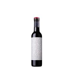 Червено Вино Мидалидаре Карпе Дием 0.375 л
