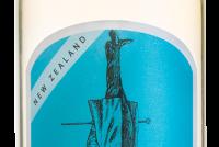 Бяло Вино Скайуокър Марлборо Совиньон Блан 0.75 л