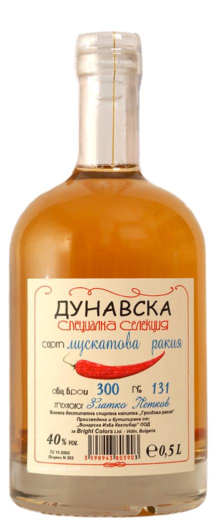 Дунавска Мускатова Ракия Специална Селекция с Люта Чушка 0.5 л