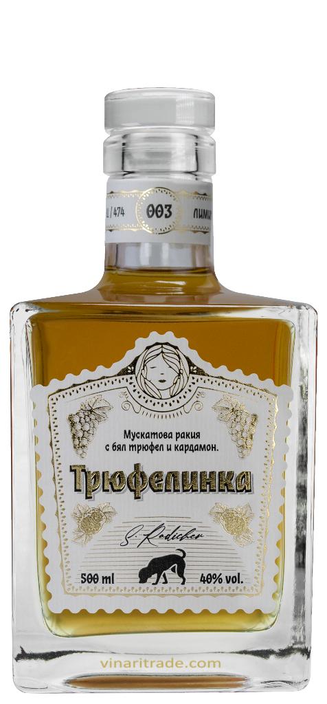 Мускатова Ракия Трюфелинка 0.5 л