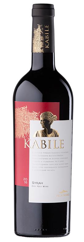 Червено Вино Кабиле Сира 0.75 л
