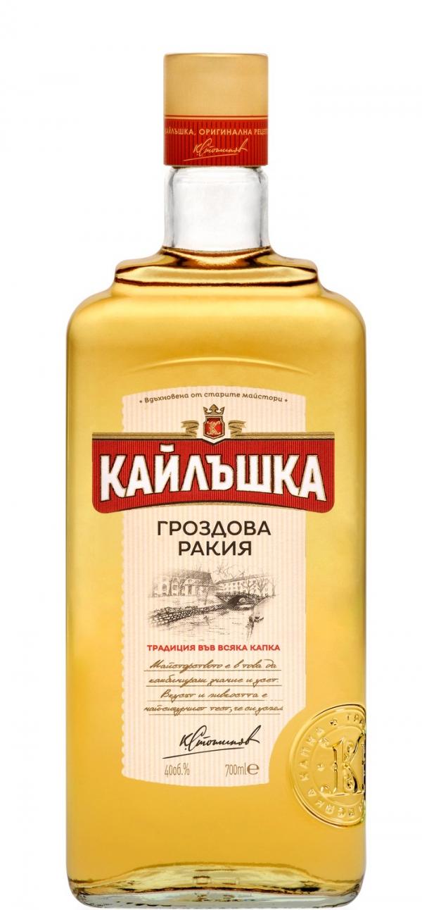 Ракия Кайлъшка Гроздова 0.7 л с Две Чаши