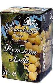 Бяло Вино Фетяска Алба Търговище 10 л