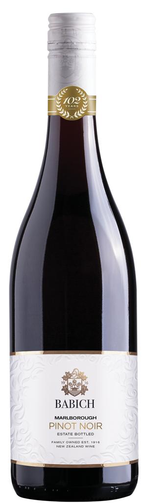 Червено Вино Пино Ноар Бабич Марлборо 0.75 л