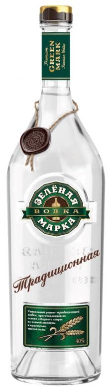 Водка Зельоная Марка Традиционная 1 л