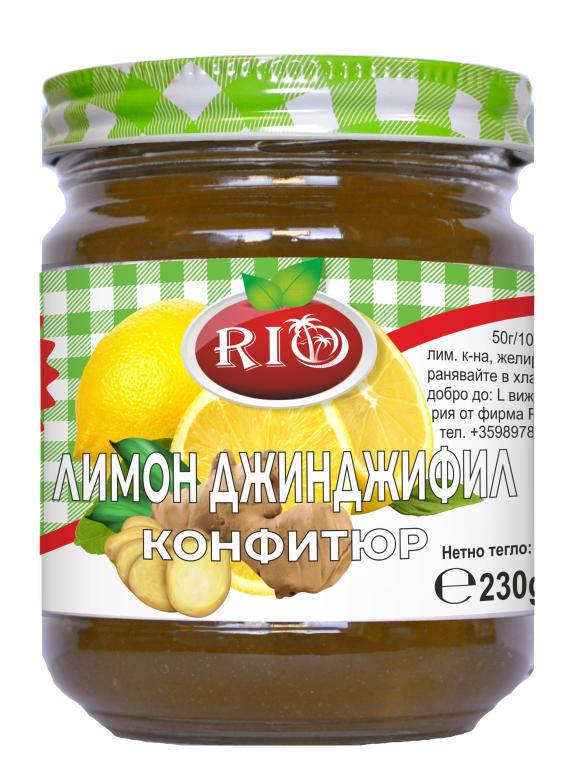 Конфитюр от Лимон и Джинджифил Рио 230 гр