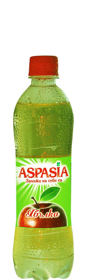 Газирана Безалкохолна Напитка Аспазия Ябълка 0.5 л