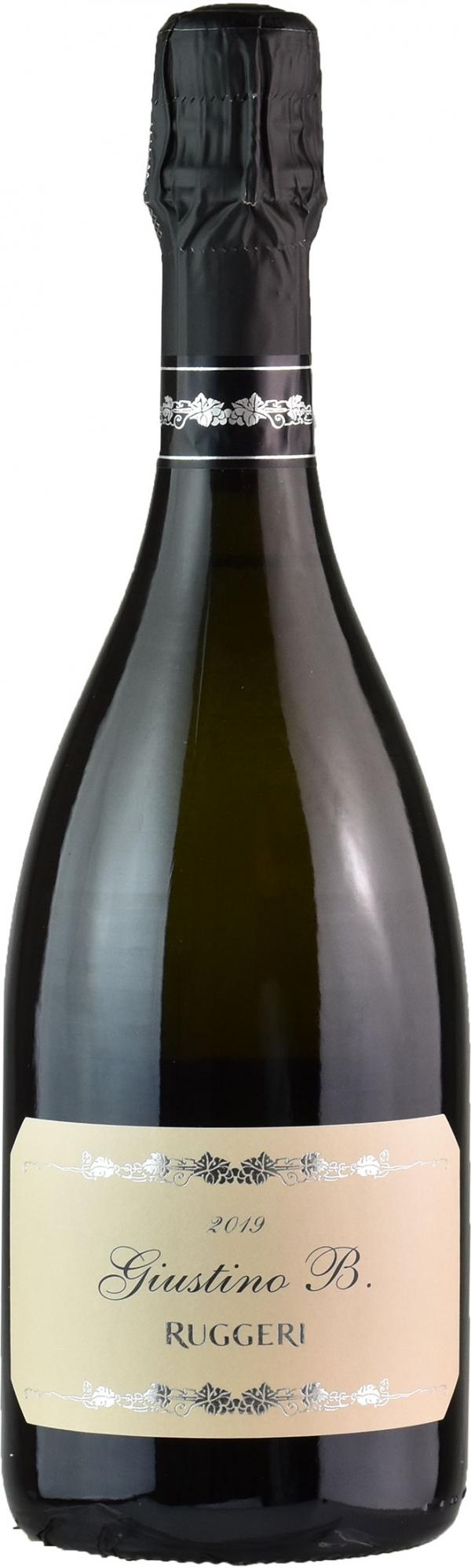 Пенливо Вино Просеко Джустино Бисол 0.75 л