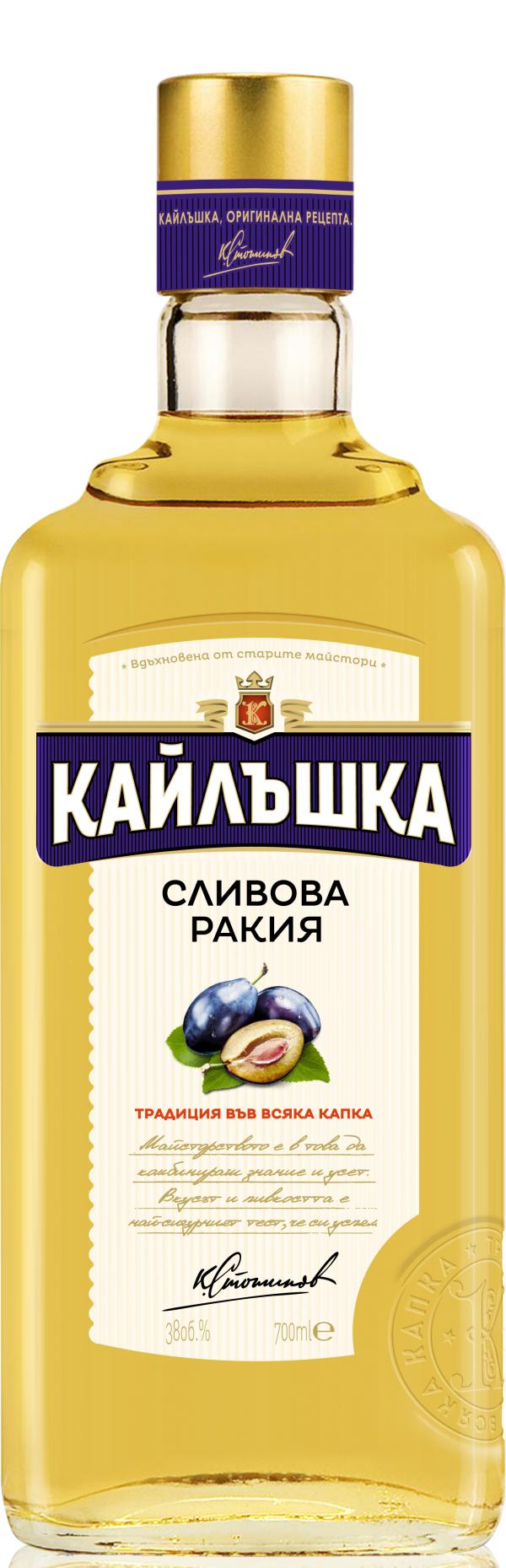 Кайлъшка Сливова Ракия 0.7 л