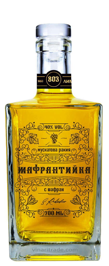 Мускатова Ракия Шафрантийка с Шафран 0.7 л