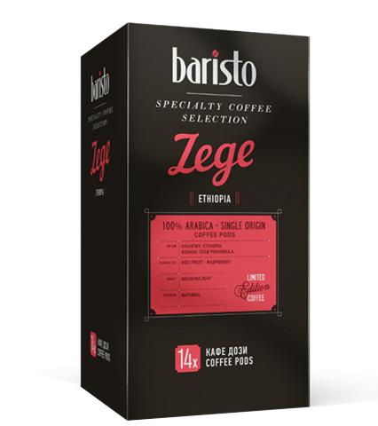 Кафе Баристо Дози Зеге – Етиопия