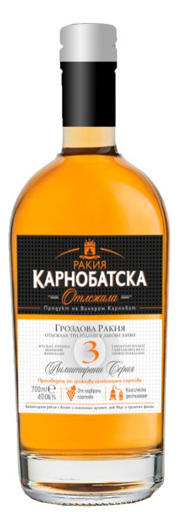 Ракия Карнобатска Гроздова Отлежала 0.7 л