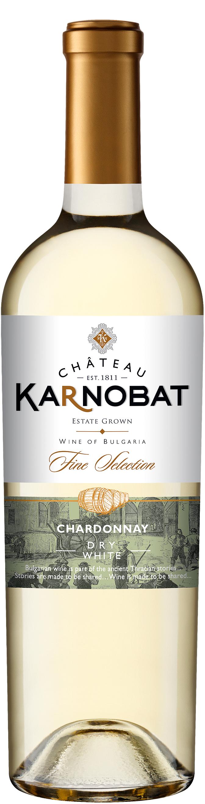 Бяло Вино Шато Карнобат Шардоне 0.75 л