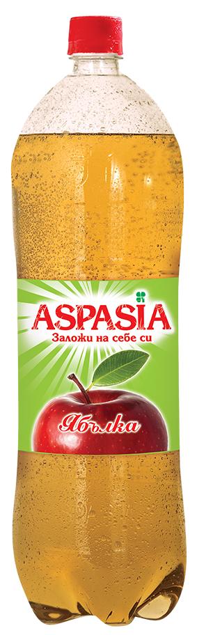 Газирана Безалкохолна Напитка Аспазия Ябълка 2 л
