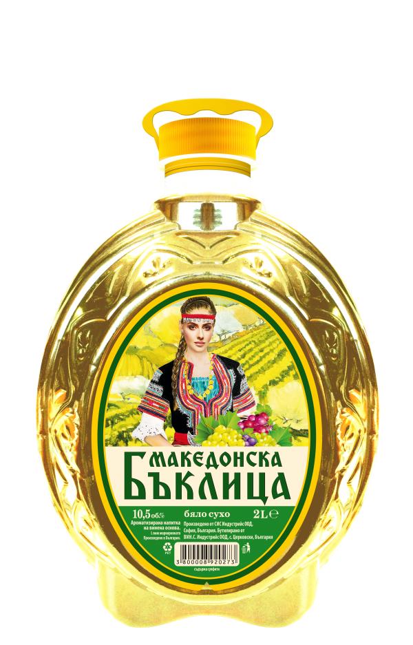 Македонска Бъклица Бяло 2 л