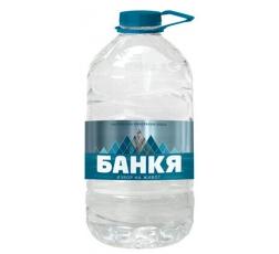 Минерална Вода Банкя 10 л