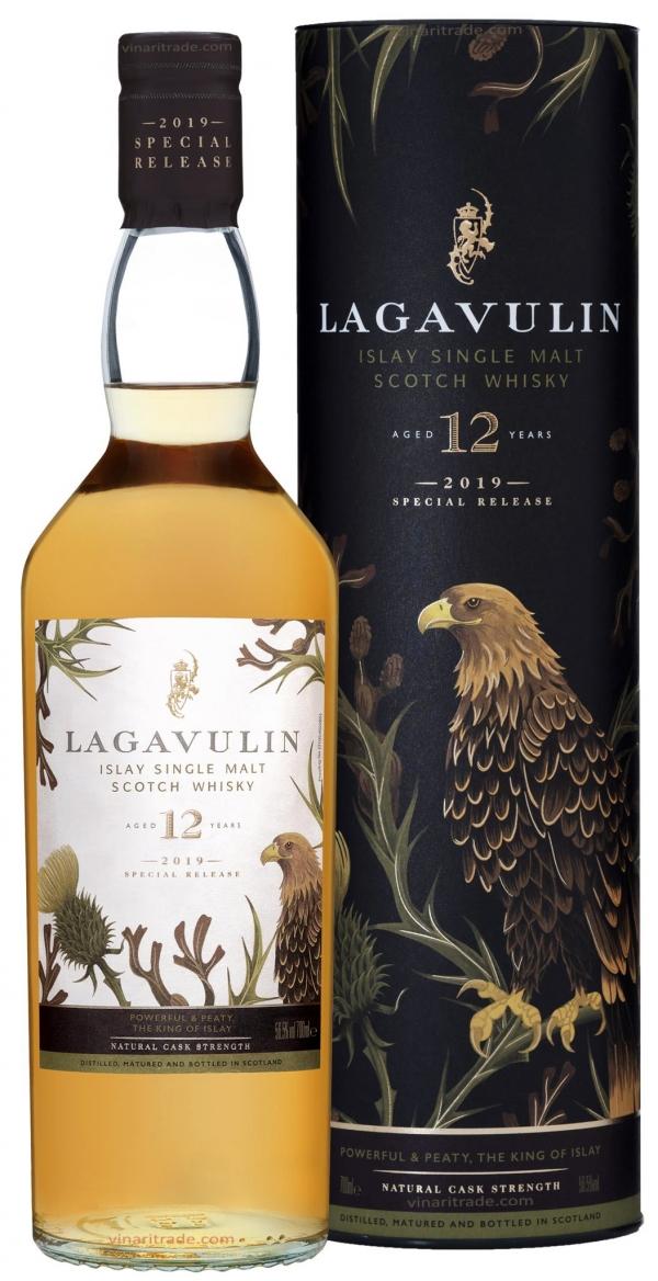 Уиски Лагавулин 12 годишен 0.7 л