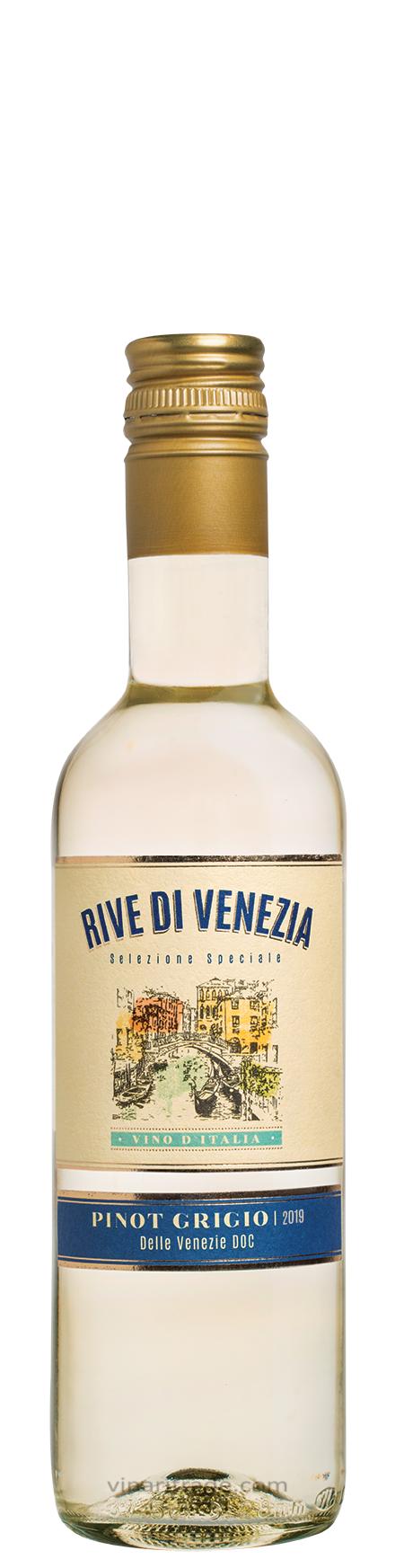 Бяло Вино Риве Ди Венеция Пино Гриджо 0.375 л