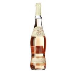 Вино Розе Робертас Кот Дьо Прованс 0.75 л