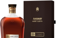 Арменско Бренди Арарат Наири 20 годишно 0.7 л