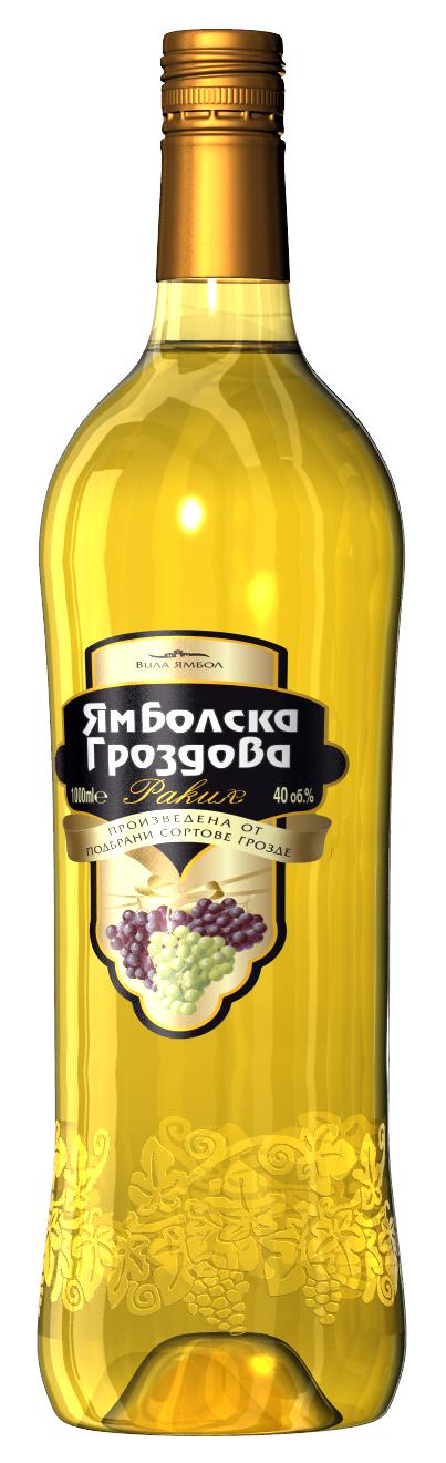 """ЯМБОЛСКА ГРОЗДОВА 1л  """"НБ"""""""